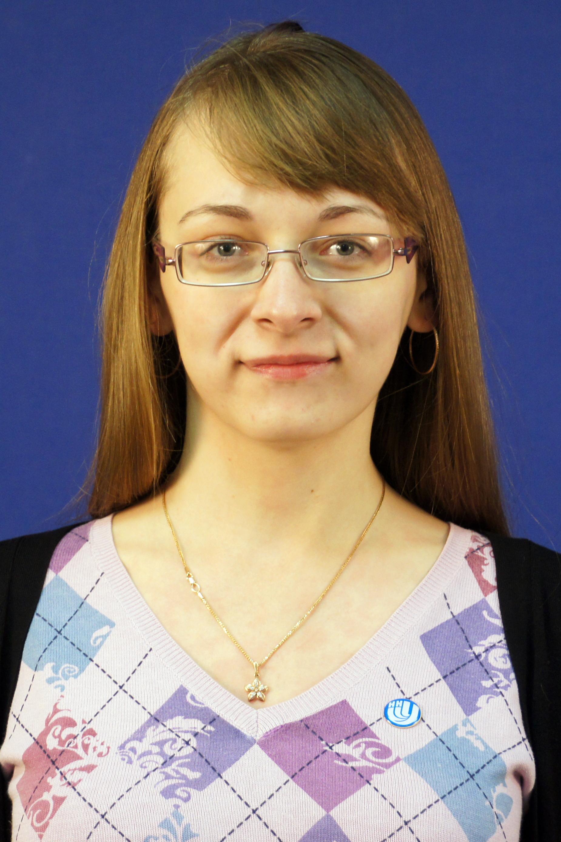 Исупова Евгения Александровна