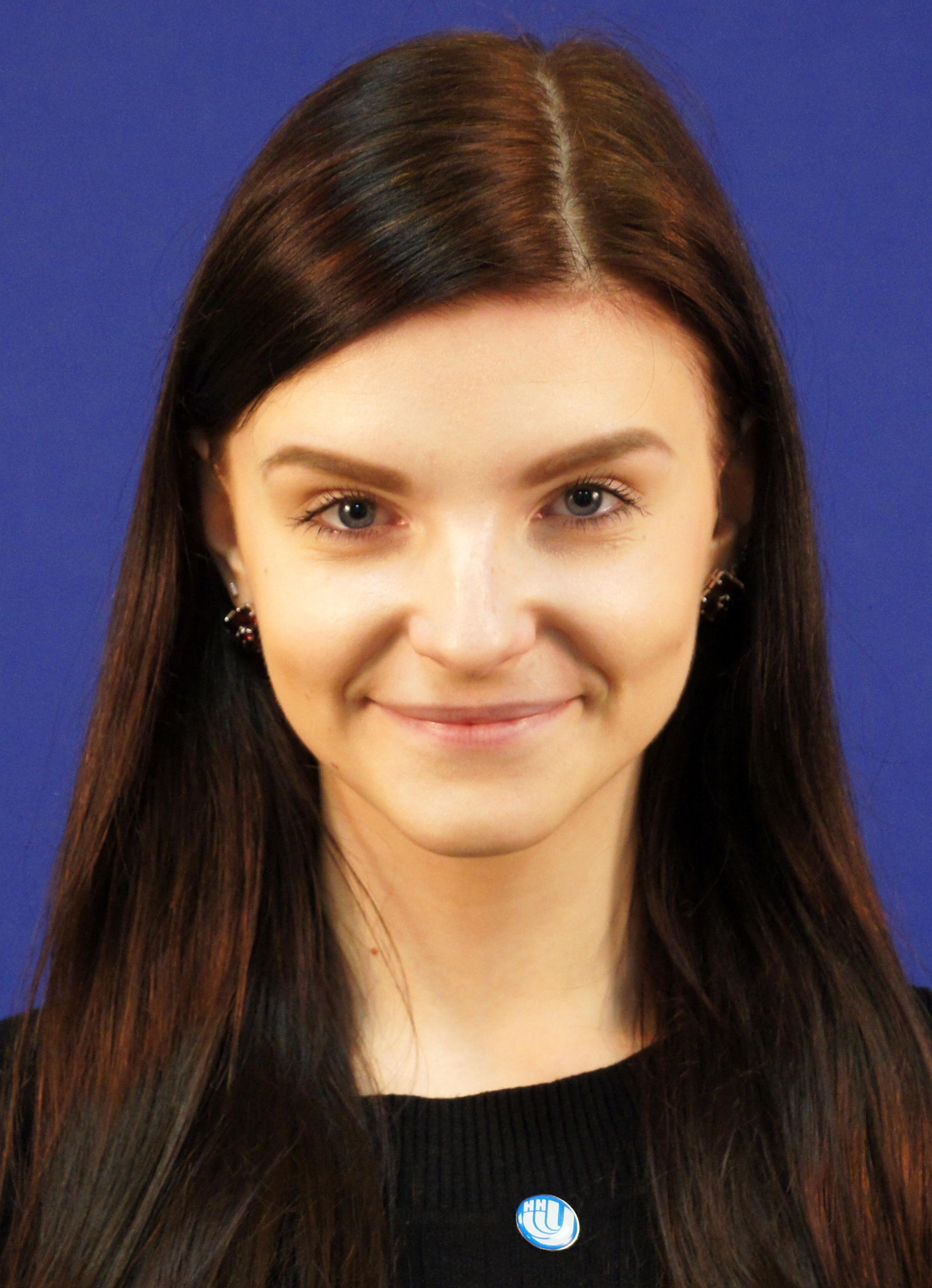 Рулёва Екатерина Евгеньевна