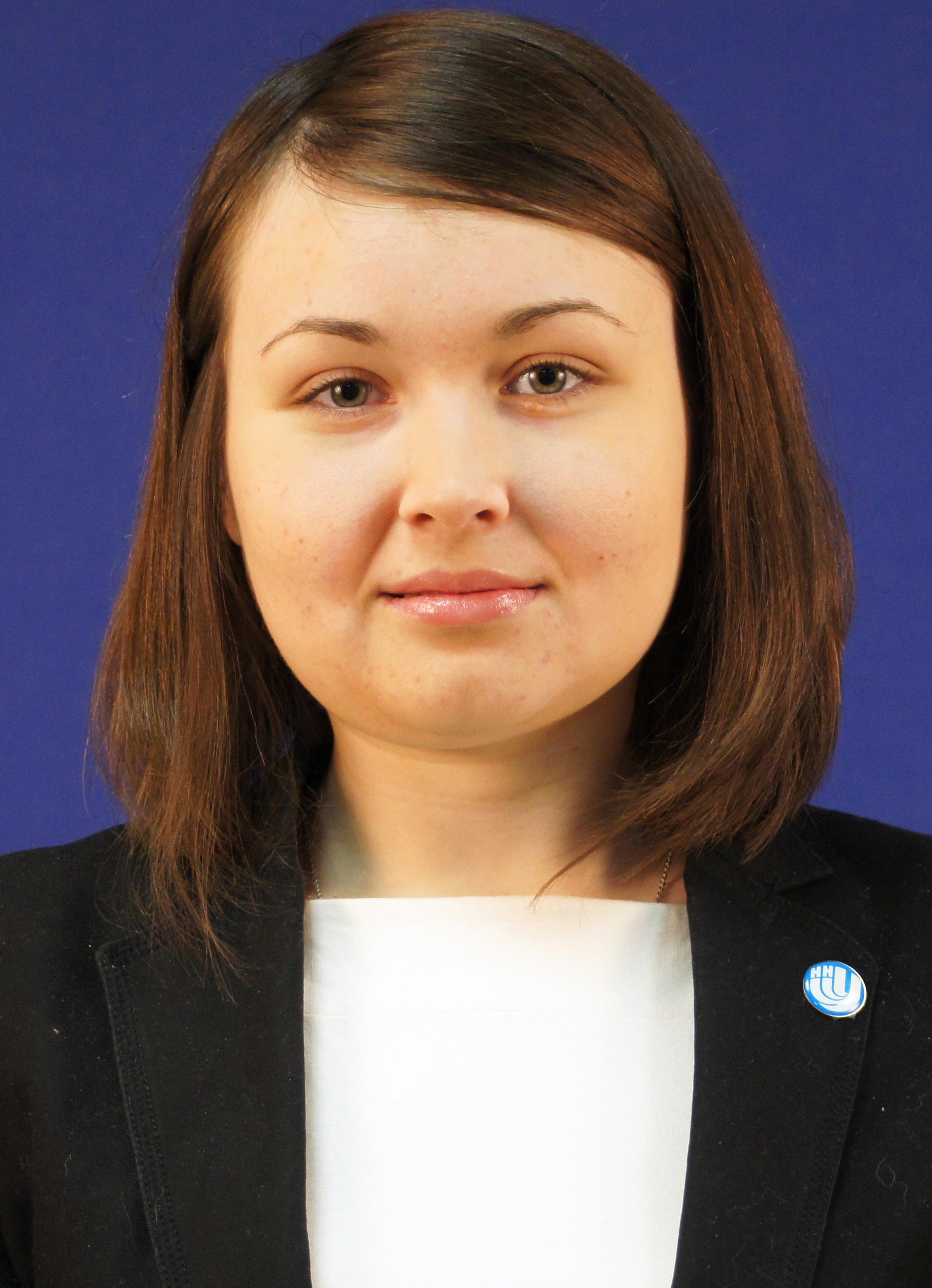 Степанова Полина Андреевна