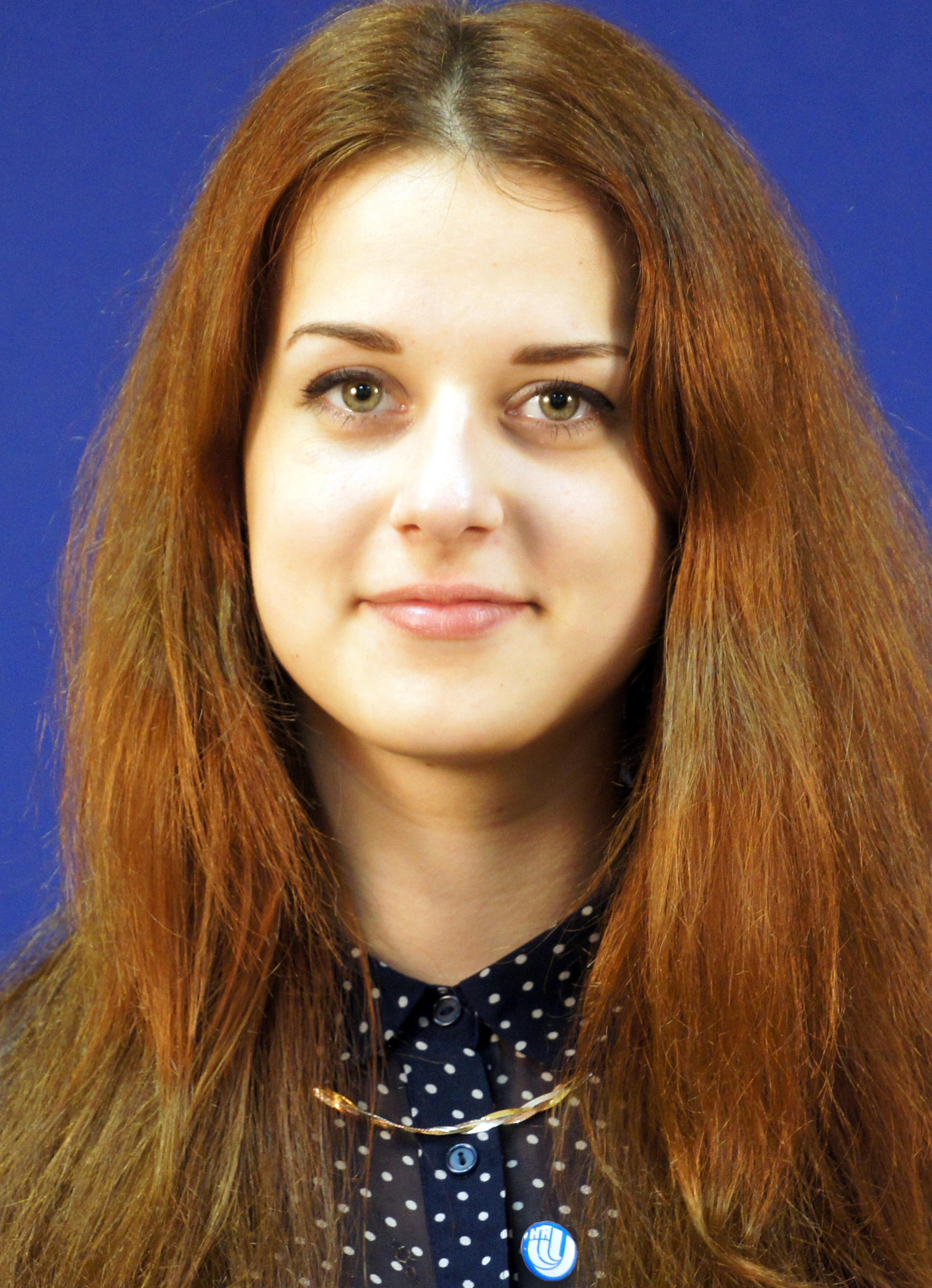 Часнык Анастасия Игоревна