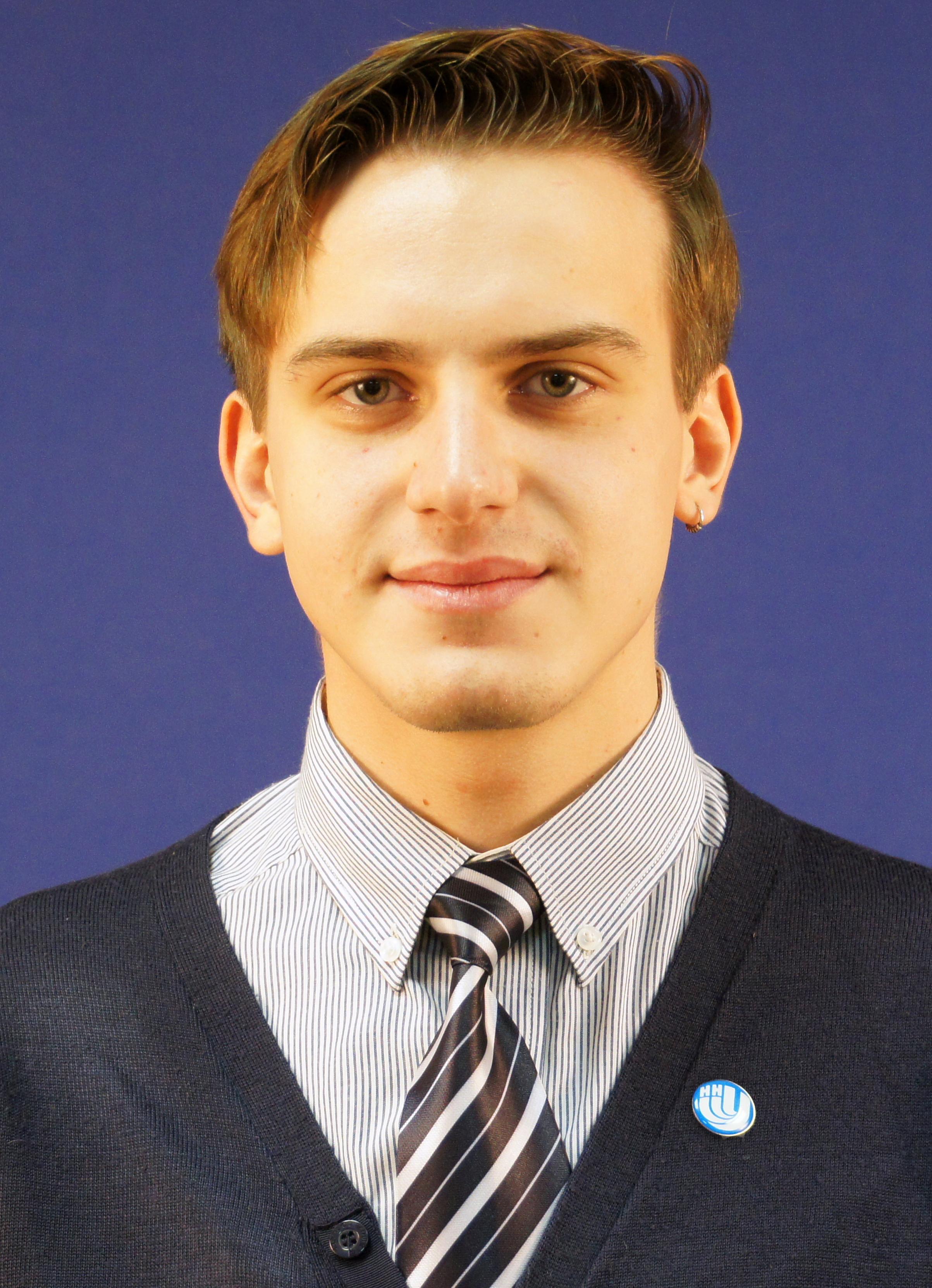 Широковый Сергей Александрович